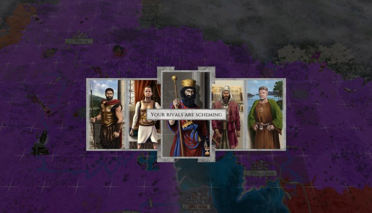 Imperiums